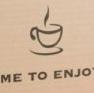 time to enjoy logo
